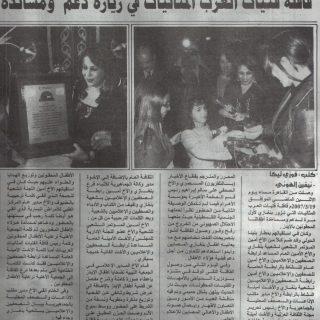 اخبار بنغازي 22.3.2007