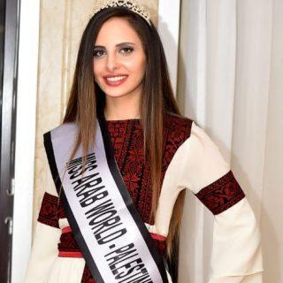 لورين امسيح فلسطينية وصيفة الاولى