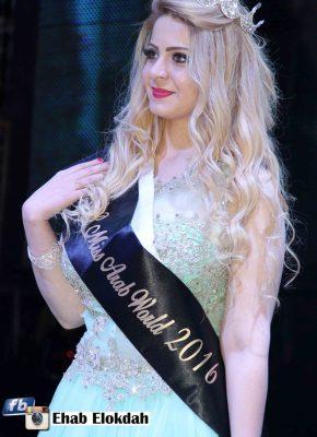 الوصيفه الثانيه لملكة جمال العرب 2016 السوريه نيلاي