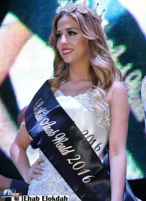 الوصيفه الرابعه لملكة جمال العرب 2016 فلسطين نور الدويك