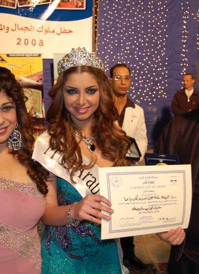 تكريم كلوديا حنا كملكة جمال الموضة والجمال لعام 2008 بنادي