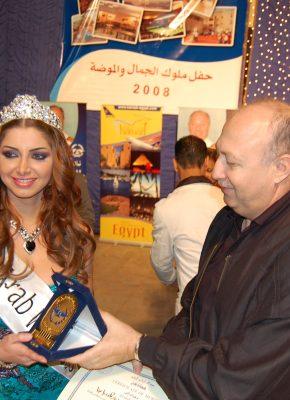 تكريم كلوديا حنا كملكة جمال الموضة والجمال لعام 2008 بنادي5