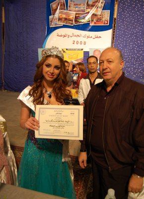 تكريم كلوديا حنا كملكة جمال الموضة والجمال لعام 2008 بناد11