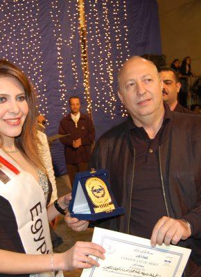 تكريم ملكة جمال الموضة شيماء منصور (1)