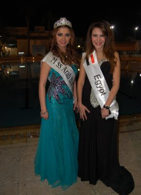 شيماء منصور وكلوديا حنا